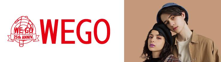 WE GO福袋の当たりランキングに関する参考画像