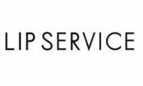 リップサービス福袋の中身ネタバレに関する参考画像