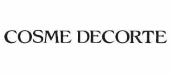 コスメデコルテの福袋中身ネタバレに関する参考画像
