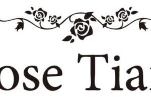 ローズティアラ福袋の予約や中身ネタバレに関する参考画像