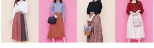小さいサイズのファッションレンタルに関する参考画像