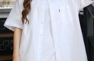 半袖シャツのコーデに関する参考画像