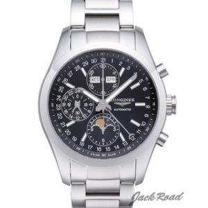 MIUで星野源さんが使用している腕時計ブランドの参考画像