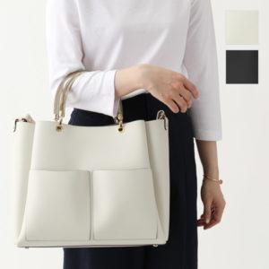 ギルティで新川優愛さんが使用しているバッグブランドの参考画像