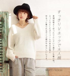ギルティで新川優愛さんが着用しているニットブランドの参考画像