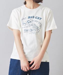 妖怪シェアハウス小芝風花の衣装ブランドに関する参考画像